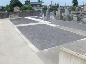houenji