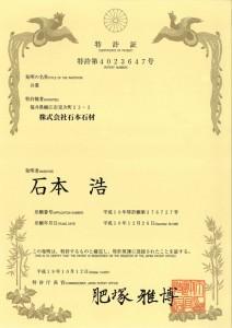 kankikou