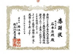 kyououji