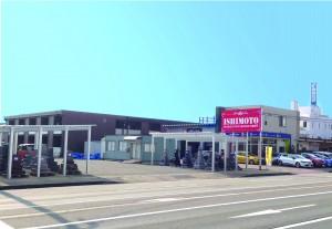 和田中営業所